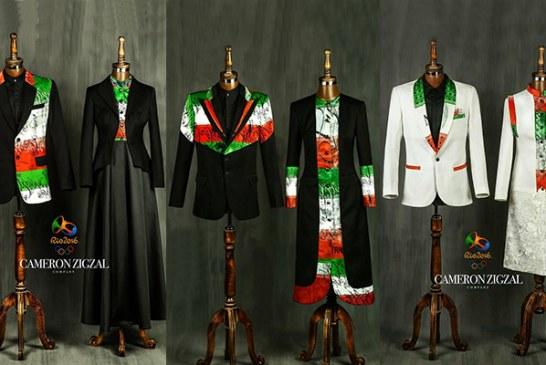 لباس رژه کاروان ورزش ایران تغییر کرد/ طرح جدید بزودی آماده میشود.