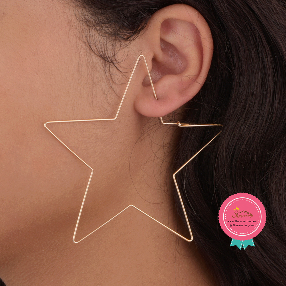 گوشواره بزرگ ستاره  از محصولات گالری شمرون