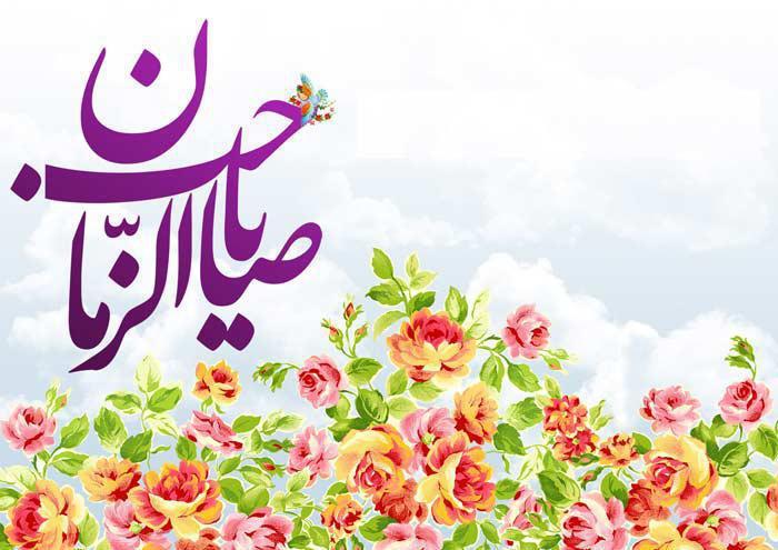 تبریک میلاد منجی عالم بشریت و تخفیف ویژه به مناسبت این روز