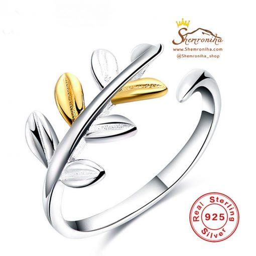 انگشتر-نقره-برگ-2-510x510