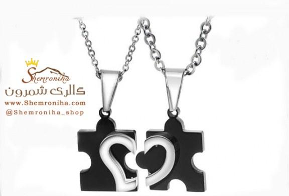 ست گردنبند زوج، هدیه ای خاص برای مناسبت های مختلف