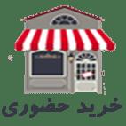 Store Adress