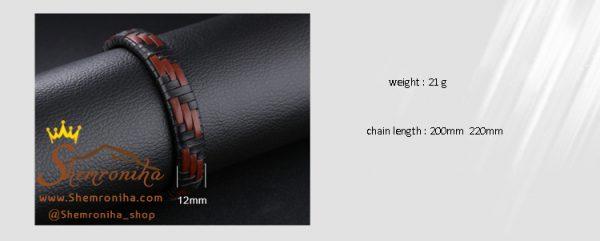دستبند چرم مردانه بافت