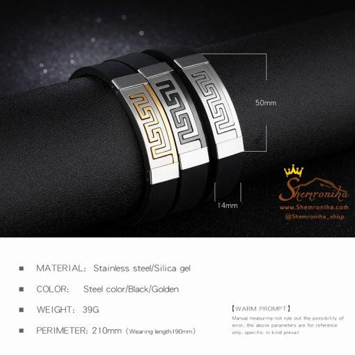 دستبند VERSACE پلاک مشکی
