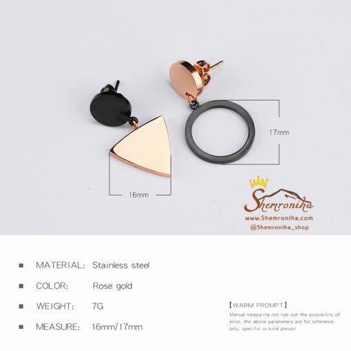 گوشواره نامتقارن دایره و مثلث