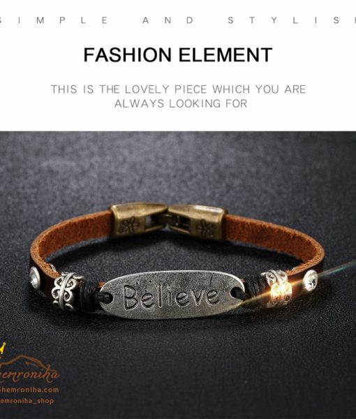 دستبند چرم با پلاک Believe