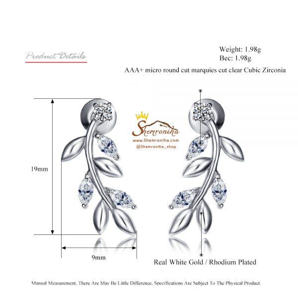 گوشواره یونانی