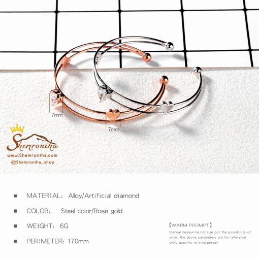 دستبند النگویی قلب سیلور