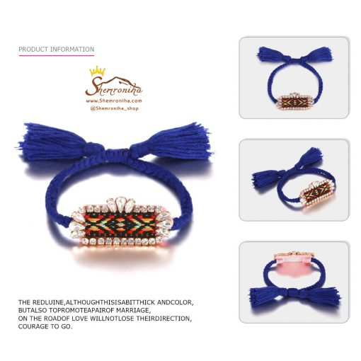 دستبند بافت آویز منگوله آبی