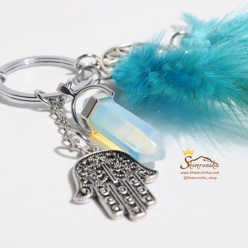 آویز کیف و کلید پر و دریم کچر آبی