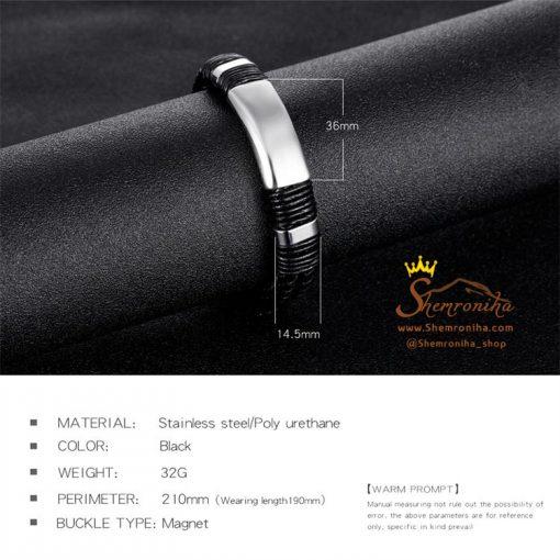 دستبند چرم مشکی پلاک استیل