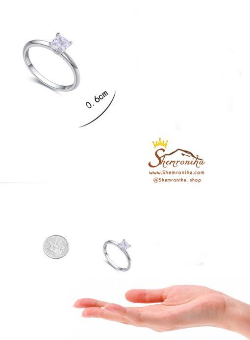 انگشتر حلقه نقره