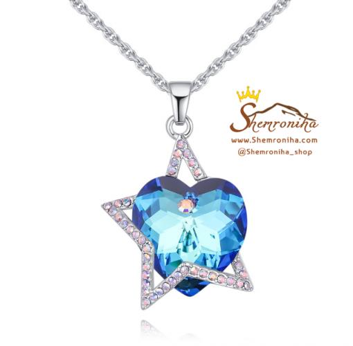گردنبند ستاره و قلب آبی