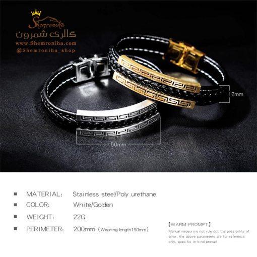 دستبند چرم ورساچه سیلور