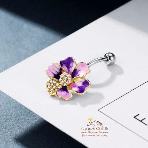 پیرسینگ ناف گل بنفش