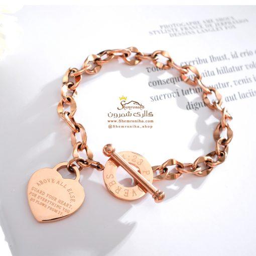 دستبند قلب بولگاری سیلور