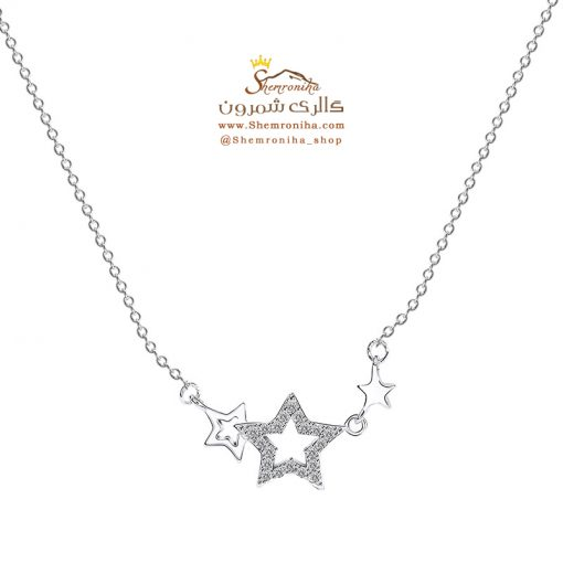 گردنبند نقره ستاره