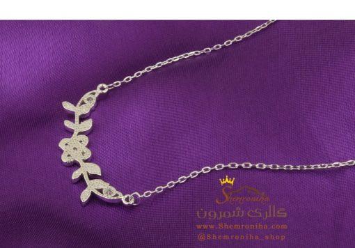 گردنبند نقره گل و برگ