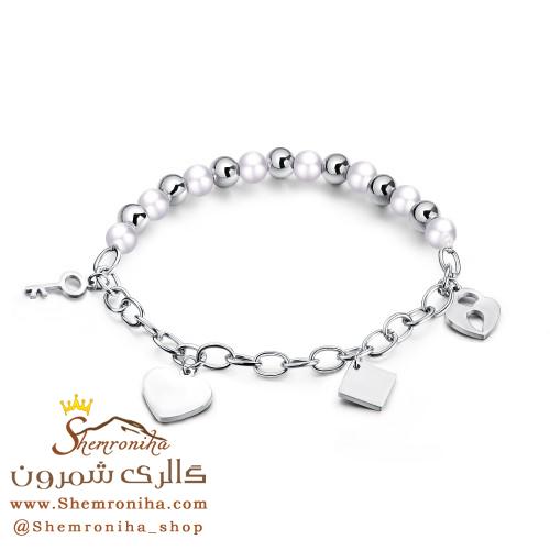 دستبند مروارید تیفانی آویز قلب و کلید و اشکال سیلور
