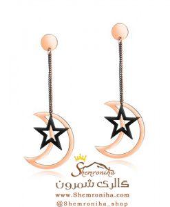 گوشواره ماه و ستاره