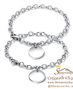 دستبند ست زنانه و مردانه COP031S0