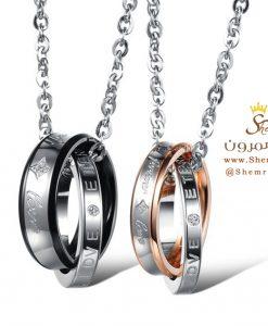 گردنبند ست زنانه مردانه دو حلقه