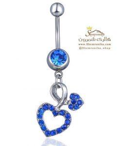 پیرسینگ ناف آویزی دو قلب آبی