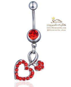 پیرسینگ ناف آویزی دو قلب قرمز